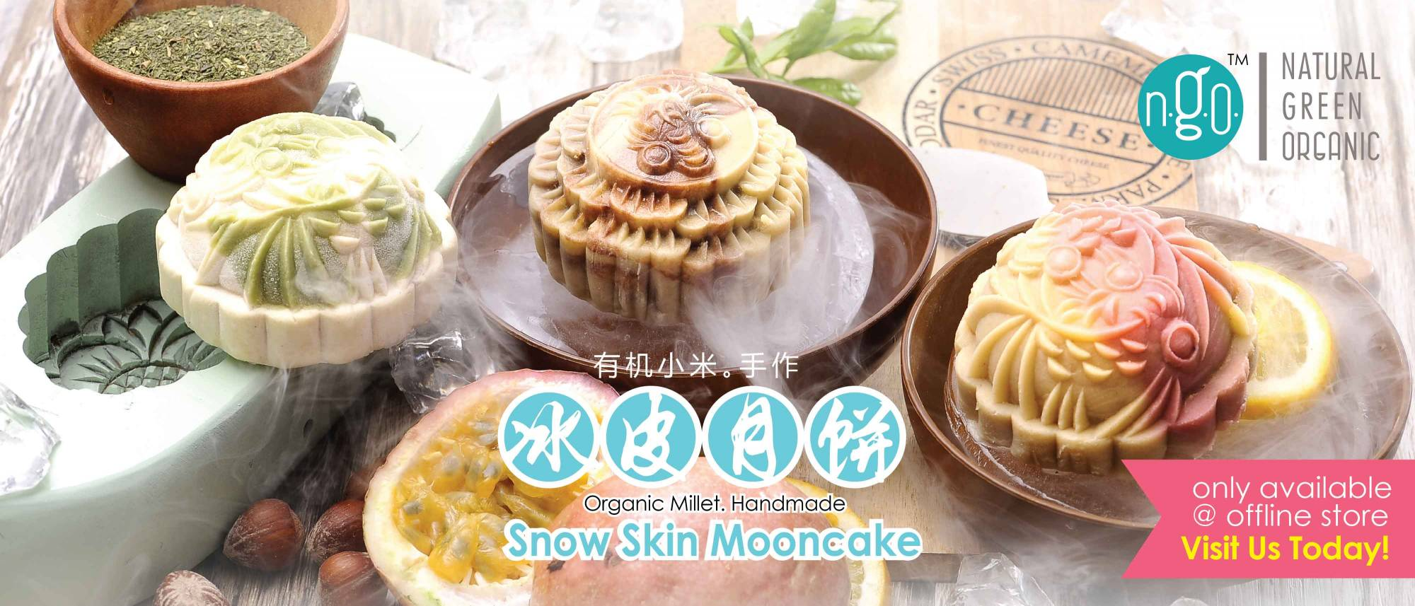 Mooncake Snow Skin 2020