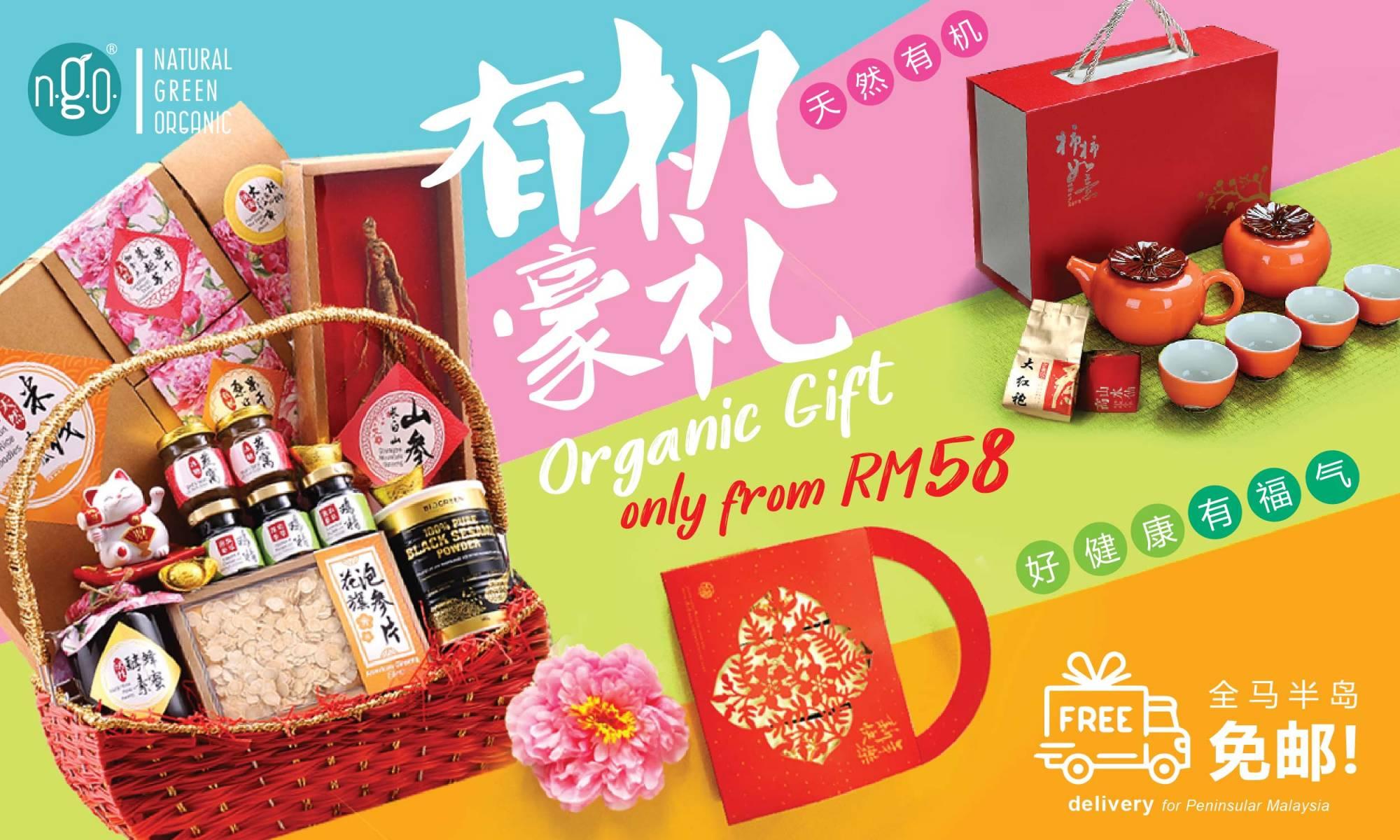 CNY Gift Set