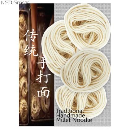 Earth Organic Yen Tun Mee (250g/pack)