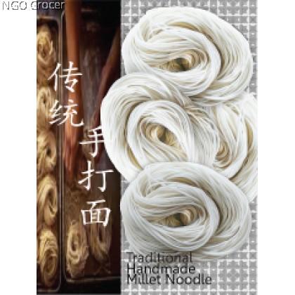 Earth Organic Hainam Misua (250g/bag)