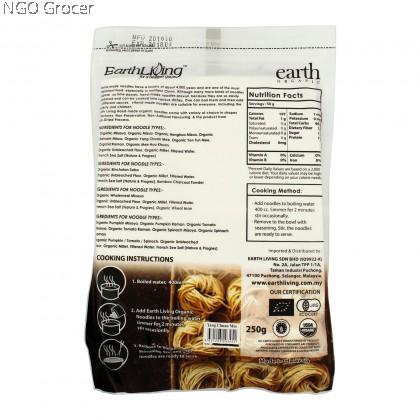 Earth Organic Yang Chuan Mee (250g/bag)