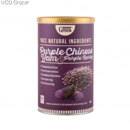 Jointwell Purple Chinese Yam & Purple Barley Meals (500g/can)