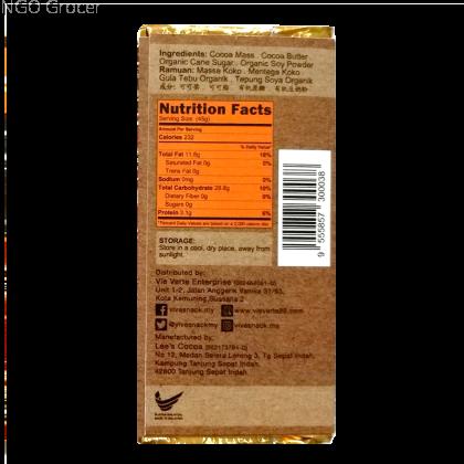V Snack 75% Dark Chocolate Bar-Soy (45g/pack)
