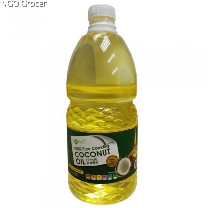 Lohas 100% Pure Cooking Coconut Oil (2L/btl)