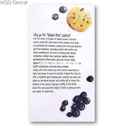 NHF Gluten Free Blueberry Butter Cookies (180g/pack)