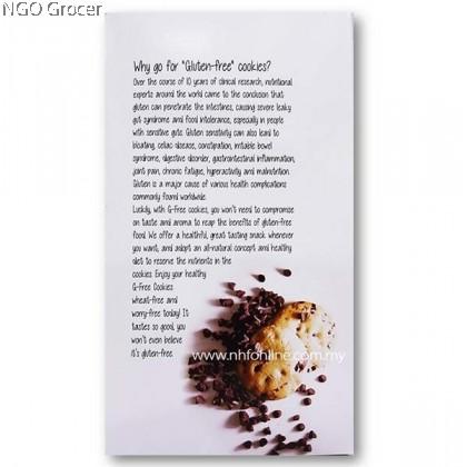 NHF Gluten Free Dark Chocolate Chip Butter Cookies (240g/pack)