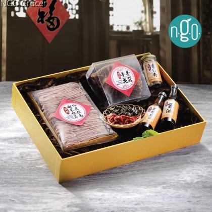 福寿安康 Longevity Gift Set A [Free Delivery]