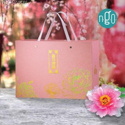 春风得意 Blossom Gift Set C [Free Delivery]