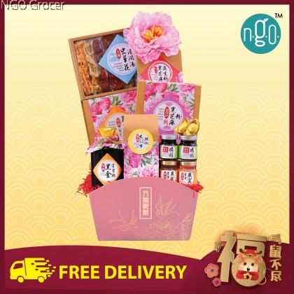 CNY 04 - Hamper 158 + Free Delivery
