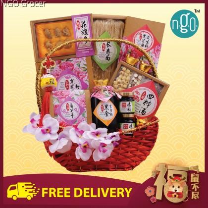CNY 06 - Hamper 238 + Free Delivery