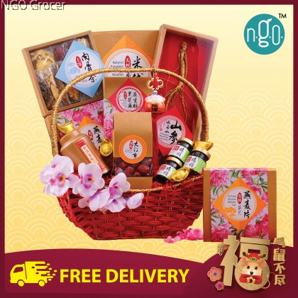 CNY 07 - Hamper 288 + Free Delivery