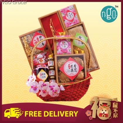 CNY 08 - Hamper 338 + Free Delivery
