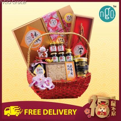 CNY 10 - Hamper 458 + Free Delivery