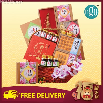 CNY 11 - Hamper 568 + Free Delivery