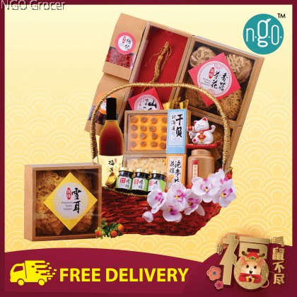 CNY 12 - Hamper 688 + Free Delivery