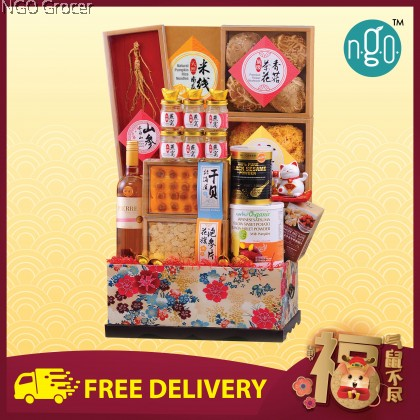 CNY 13 - Hamper 888 + Free Delivery