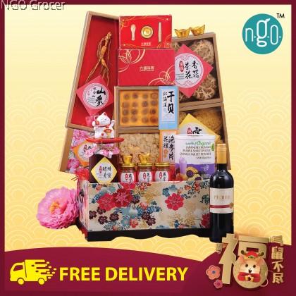 CNY 14 - Hamper 998 + Free Delivery