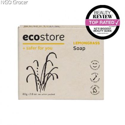 Ecostore Boxed Lemongrass Soap (80g/box)