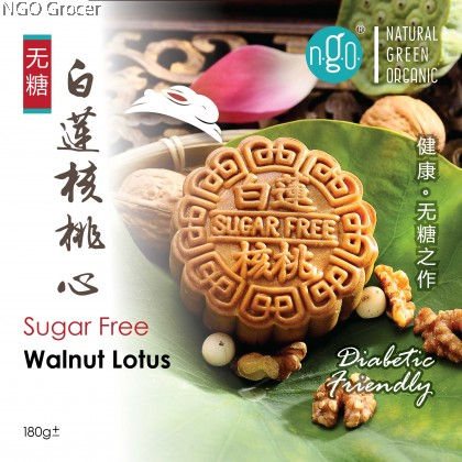 1. Mooncake Sugar Free Organic Walnut Pure White Lotus Paste (+-180g/pc)