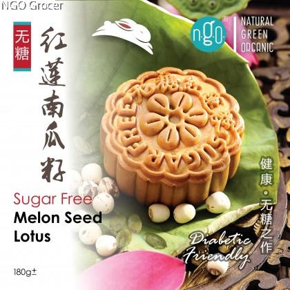 2. Mooncake Sugar Free Organic Melon Seeds Lotus Paste (+-180g/pc)