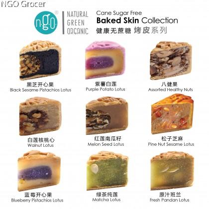 3. Mooncake Sugar Free Assorted Healthy Nuts (+-180g/pc)
