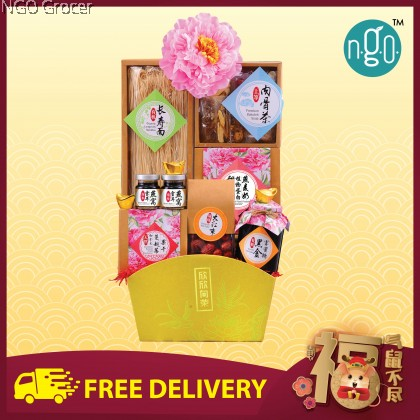 CNY 03 - Hamper 148 + Free Delivery