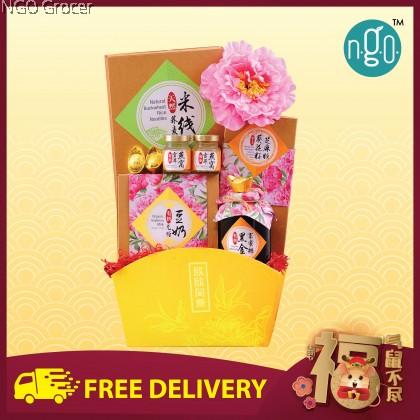 CNY 01 - Hamper 118 + Free Delivery