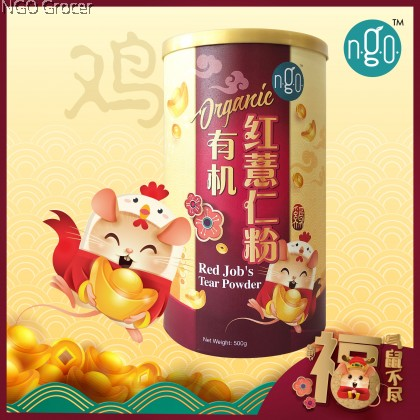 鸡 - NGO Organic Red Job's Tear Powder