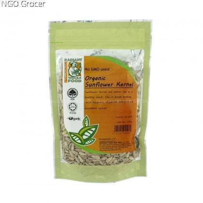 Radiant Sunflower Kernel (200g/pack)