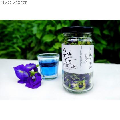 Tai's Kitchen Homemade Tea Organic Butterfly Pea (15g/btl)