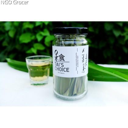 Tai's Kitchen Homemade Tea Organic Pandan (10g/btl)
