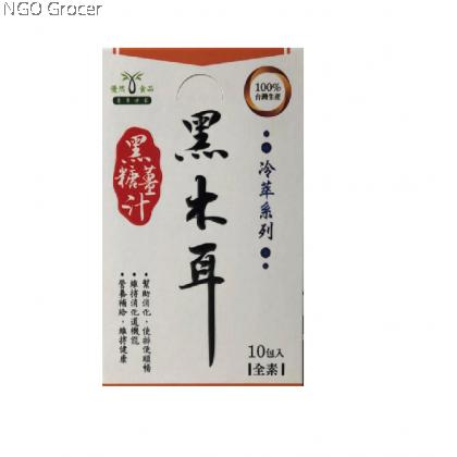 Freeze-Dried Brown Sugar Ginger Black Fungus (5gm/10pkt)
