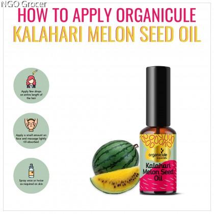 Organicule Kalahari Melon Seed Oil (30ml/btl)