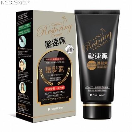 Pure Home - Color Restoring Hair Cream (75ml/Box)