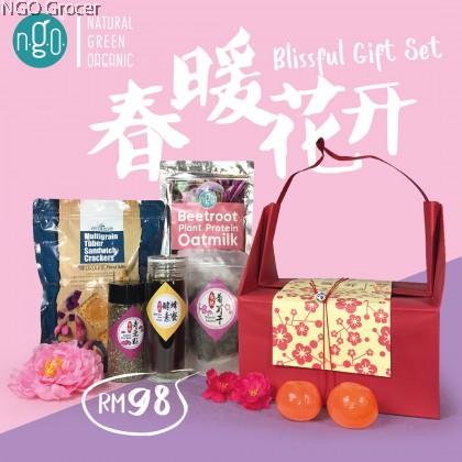 (手提礼盒) 春暖花开 Blissful Gift Set 2021