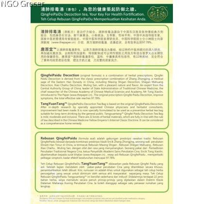 Qing Fei Pai Du Decoction Tea (15 Tea Bags)