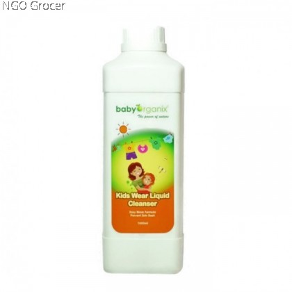 Baby Organix Kids Wear Liquid Cleanser (1000ml/btl)